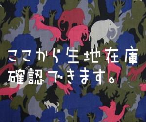 kijizaikokaku6